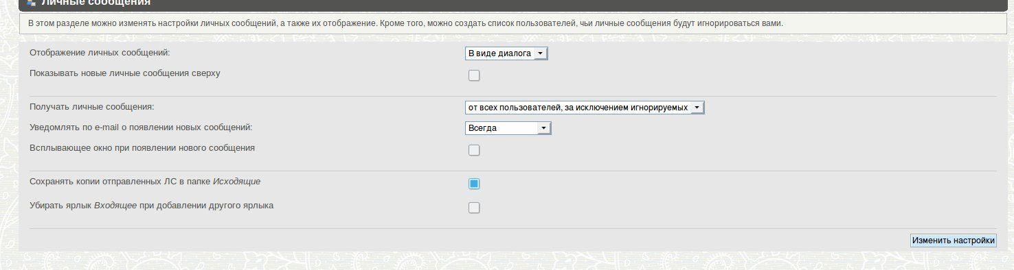 Screenshot_20191001_172929.jpg