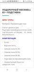 Screenshot_20191223-205911_Chrome.jpg