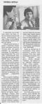 Бритье статья Здоровье 2.jpg