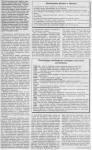 Статья история мужской косметики 1.jpg